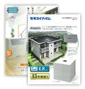 蓄電池e-Pocket(ニチコン&SHARP)